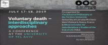 Voluntary Death-interdisciplinary approaches July 17-18, 2019