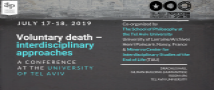 Voluntary Death-interdisciplinary approaches July 17-18, 2019